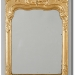 rococo-styled-mirror-1700s