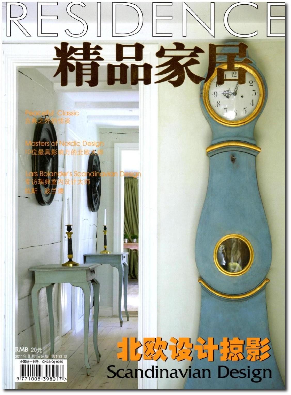 Lars bolander 39 s scandinavian design residence magazine for Swedish design magazine
