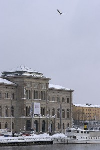 Exterior of The National Museum Building